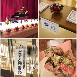 ピアノ発表会終了〜♪