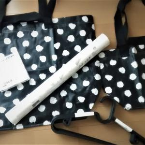 ●IKEAの新商品エコバッグはIKEAらしくなくて良い感じ!