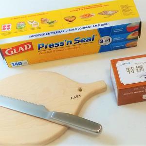●コストコのプレスシールの便利な使い方!良いことはマネします!