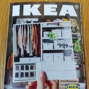 ●IKEA 2020年の新しいカタログ!使い終わったら、次のひとへ