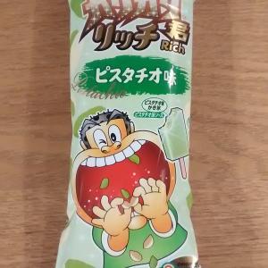 ●噂のガリガリ君!ガラ空きの京都!美味しいモノとパワーチャージの自分時間!