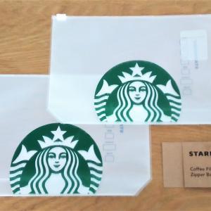 ●スタバのコーヒーフィルタージッパーバッグの使い方!紀ノ国屋もおすすめ!