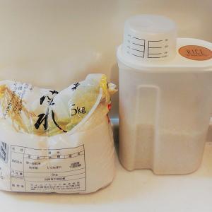 ●お米を冷蔵庫保存している我が家に最適な米袋ケース!