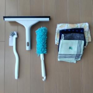 ●今年の汚れ今年のうちに!無印良品の掃除グッズで窓ガラス掃除とスクワット!