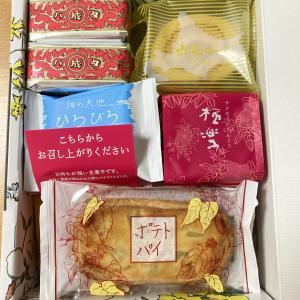 ●秋色雑貨と秋のインテリアと北海道六花亭の秋のおやつ屋さん!