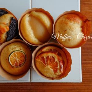 【自家製天然酵母で作るマフィン】homemade natural yeast muffins