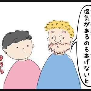ボー(動)物奇想天外