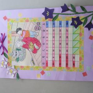 『9月カレンダー』