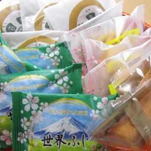 『和菓子のバイキング』
