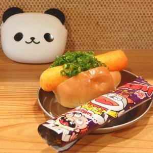 禁煙立呑みゼファー食堂@神戸・東川崎交差点角「うまい棒サンドのねぎトッピングが美味いねん!」