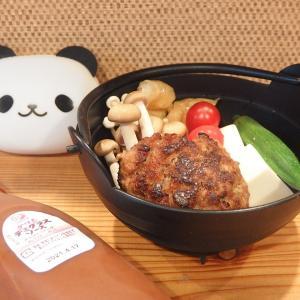 禁煙立呑みゼファー食堂@神戸・東川崎交差点角「本日の一人小鍋のハンバーグと野菜の昆布出汁鍋が美味いねん!」