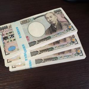 〓【国債=借金】言わんことはわかるけど〓
