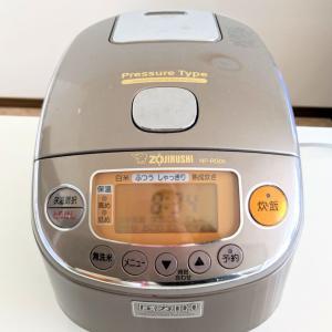 炊飯器を買い替えました(・∀・)~久々更新