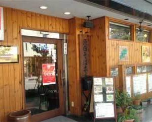 和洋どっちも美味♪『そば・パスタ HARADA』@長野県