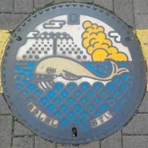 『昭島市』くじらのマンホール蓋&カード@東京都