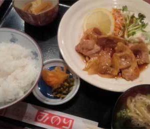 秩父でお食事『ファミリーレストラン みのり本店』@埼玉県