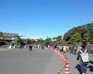 『大嘗宮』拝観+α @東京都(その1)