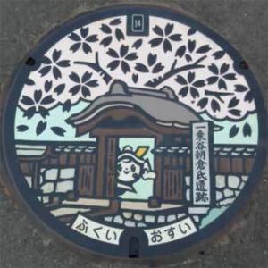 福井市の一乗谷朝倉氏遺跡マンホール&カード@福井県