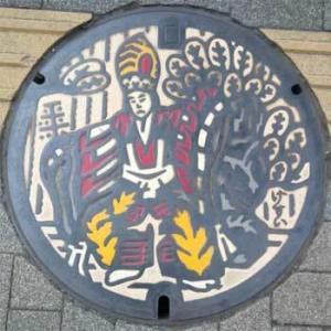『八王子市』のマンホール&カード@東京都