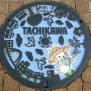 『立川市』のマンホール&カード@東京都