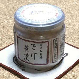 新潟「加島屋」さんの瓶詰め。