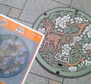 奈良市のマンホール蓋&カード@奈良県
