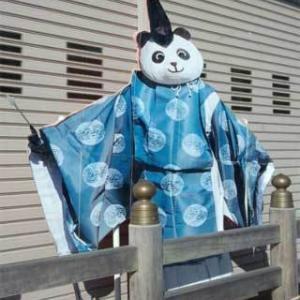 神奈川県のへそ『有鹿神社』@神奈川県(その1)