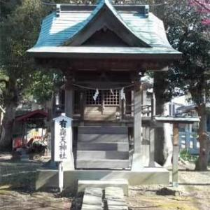 神奈川県のへそ『有鹿神社』@神奈川県(その3)