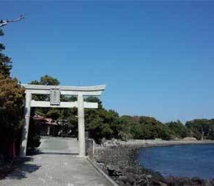 駿河湾漁民の信仰の象徴『大瀬神社』@静岡県(1)