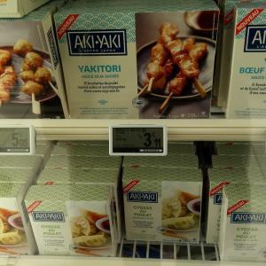 日本風冷凍食品 オマージュ?