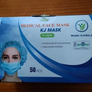 マスクが随分値下がったフランス