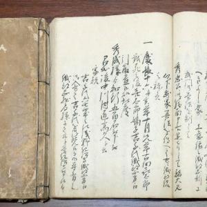 (トピックス)「茶法は武家流に!」秀忠が指示?―織部の史料に記載あり!!