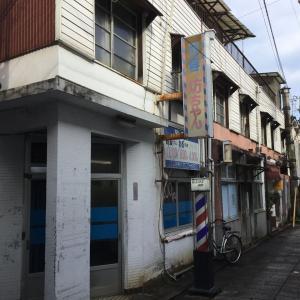 大分県別府市(1)、市街地の路地裏飲食店街