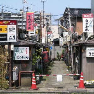 石川県金沢市、新天地と金沢中央味食街