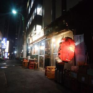 【日記】渋谷区代々木