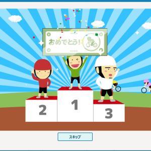 国際自転車トラック競技支援競輪(松山・GⅢ)決勝
