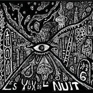 沖至『夜の眼』
