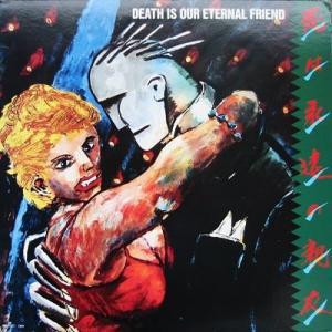 近藤等則+パウル・ローフェンス+ポール・リットン『死は永遠の親友 / Death Is Our Eternal Friend』