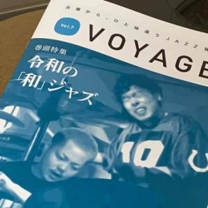 『Voyage』vol.7 令和の「和」ジャズ