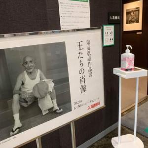 鬼海弘雄『王たちの肖像』、森山大道『沖縄 s49』、ロバート・フランク『Part 1 オン・ザ・ロード』