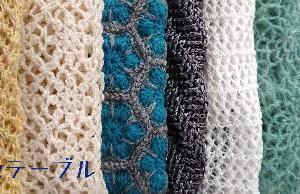 【新規】2020.1月スタート♪編み物講座@自由が丘産経学園さん