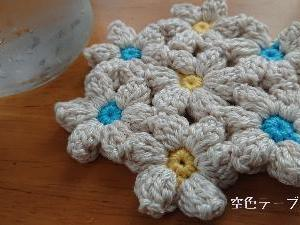 パプコーン編みのポットマット