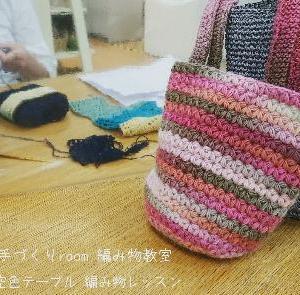 かぎ針編みバッグとポーチ♪お客様作品2020.9月