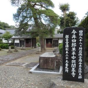 木曽義仲ゆかりの地:宝輪寺、諏訪神社