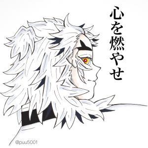 煉獄さんのイラスト☆