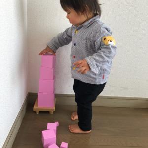 おうちモンテ〜Vol.2 言語の敏感期〜
