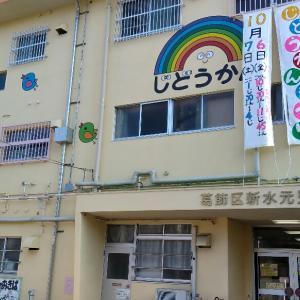 【ベビーサイン】水元児童館にてベビーサイン体験会を行います