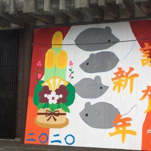 印旛新川.道の駅やちよ前(ヘドロ).明けましておめでとうございます。