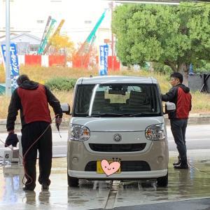 洗車♡´³`♡