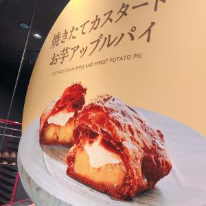 福岡の旅2 RINGOのアップルパイ